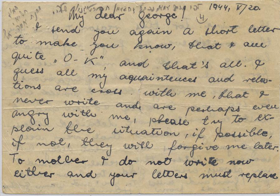 Hannah Senesh's last letter - Diaspora - Jerusalem Post