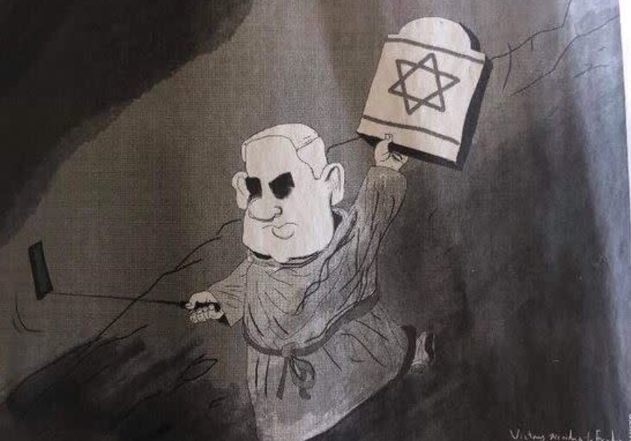 Picture of the cartoon from the New York Times paper