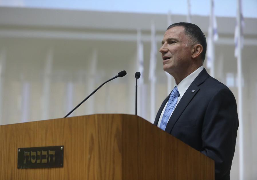 Speaker of the Knesset Yuli Edelstein