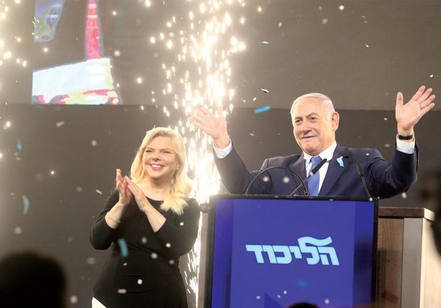 How did Netanyahu win the elections again?
