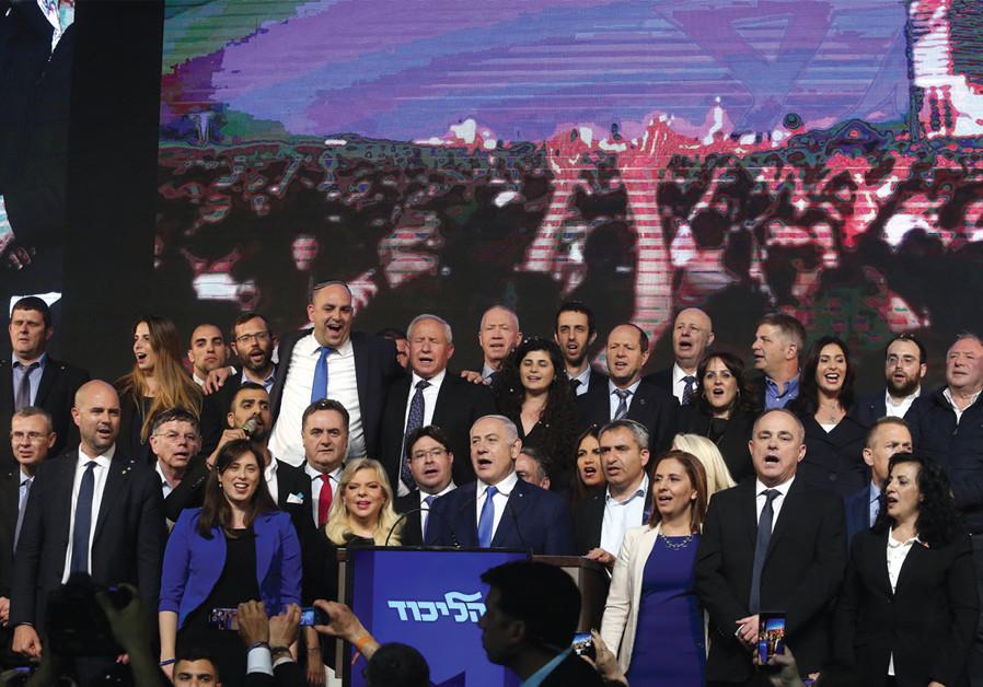Netanyahu's chance to form a new coalition