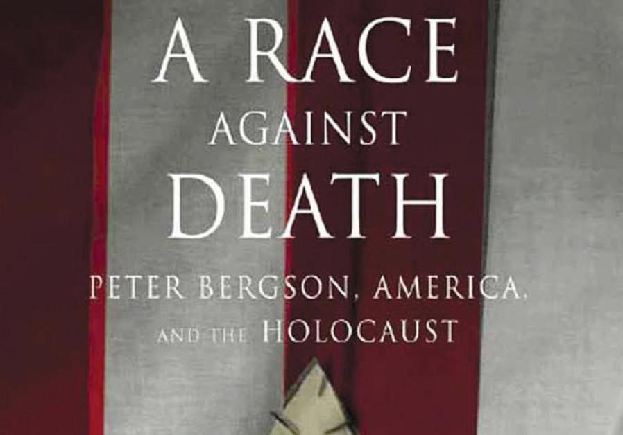 Bergson's race against the Shoah in America