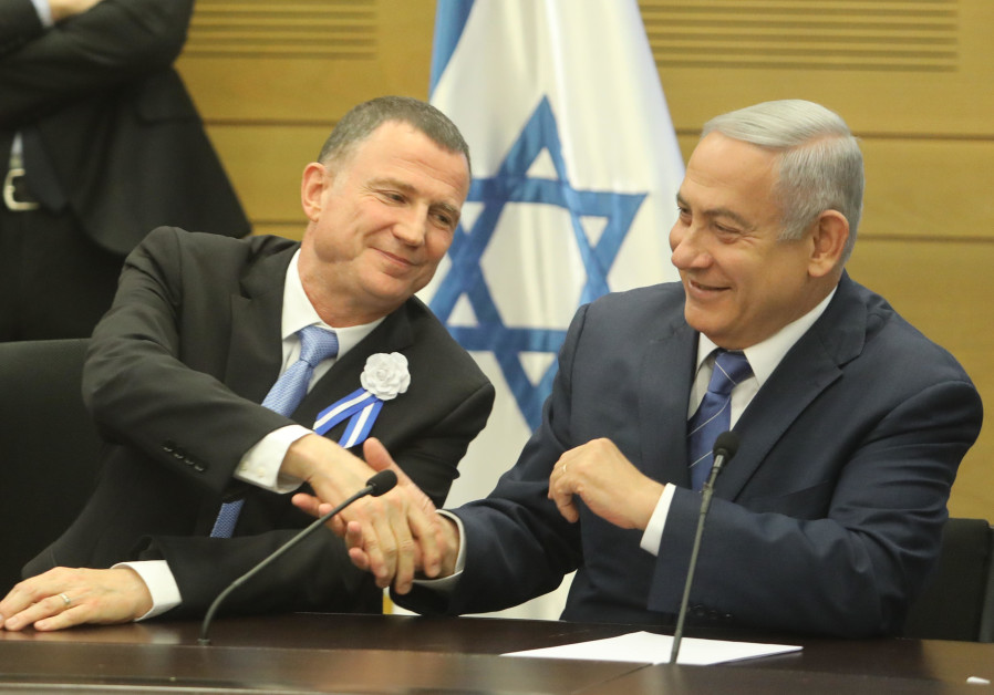 Benjamin Netanyahu and Yuli Edelstein at swearing in of 21st Knesset