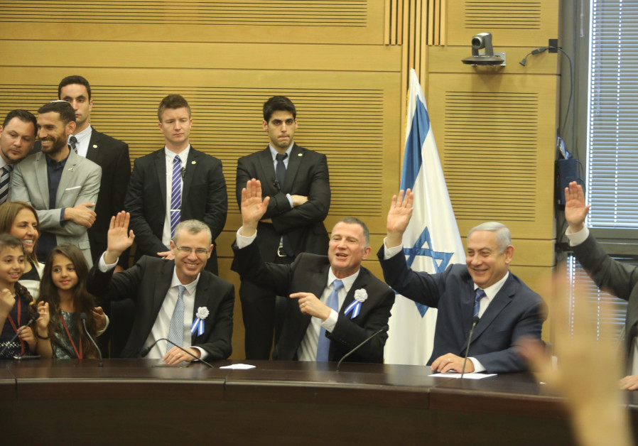 Likud members at swearing in of 21st Knesset
