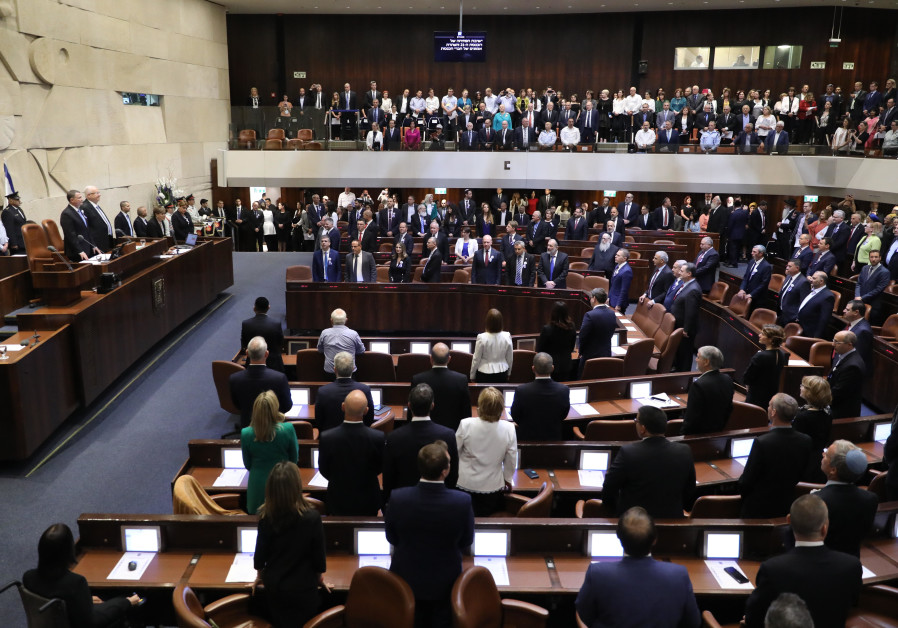 Stable government – Israel's strategic necessity