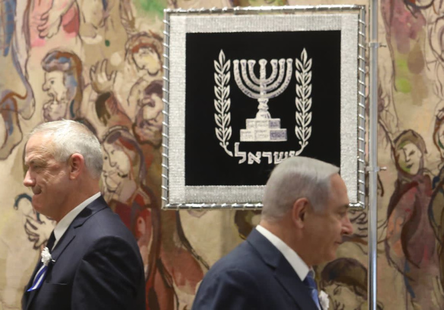 Benny Gantz and Benjamin Netanyahu at swearing in of 21st Knesset