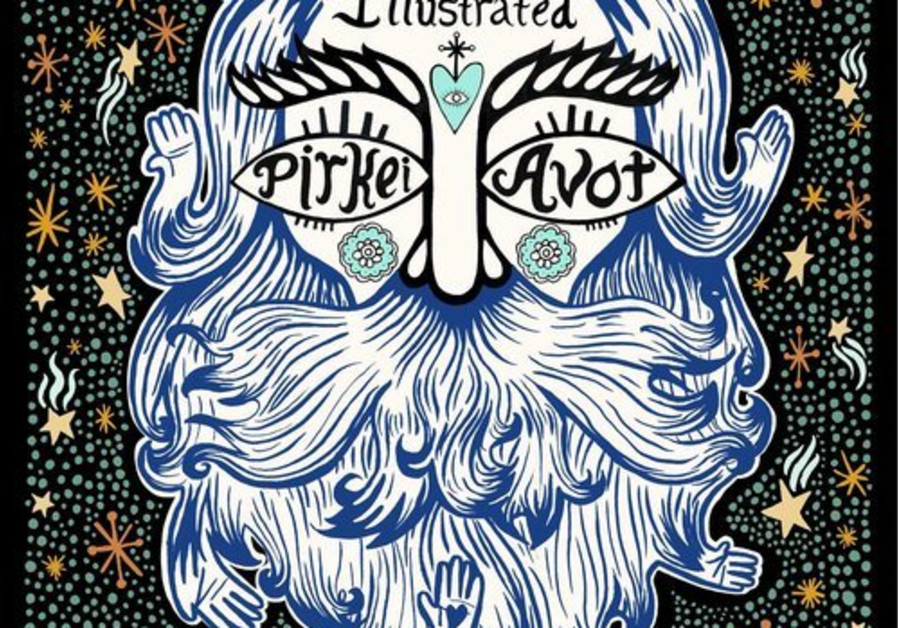 "Jessica Tamar Deutsch's ""Illustrated Pirkei Avot: A Graphic Novel of Jewish Ethics"