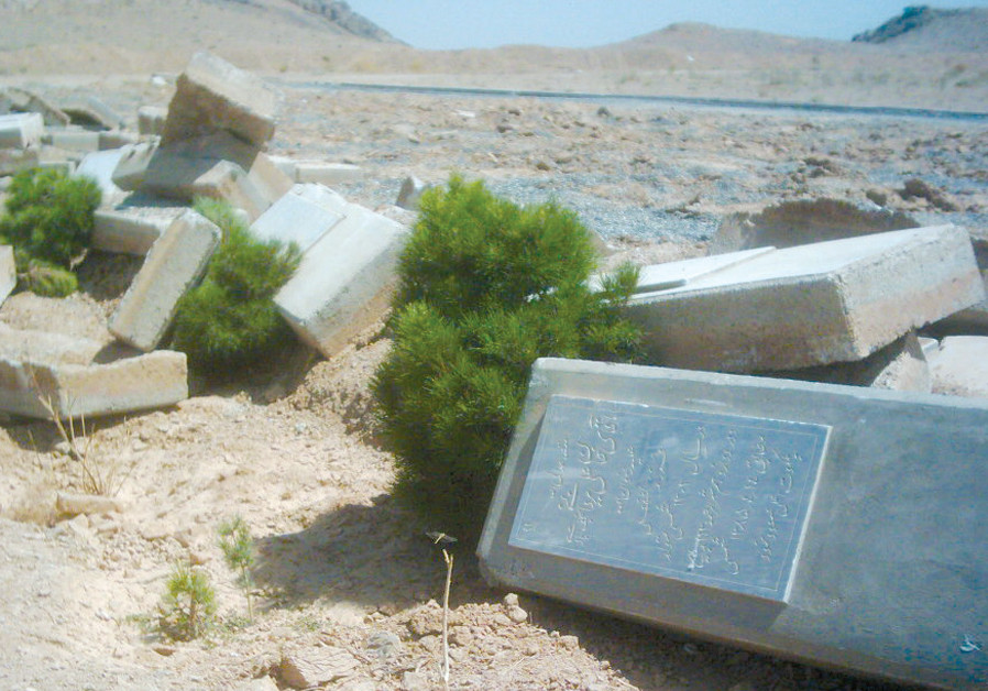 A DESECRATED Baha'i cemetery near Najafabad where the burial ground was reportedly bulldozed. (Credit: Courtesy)