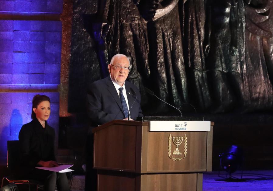 President Reuven Rivlin at Holocaust Rememberance Day ceremony at Yad Vashem 2019