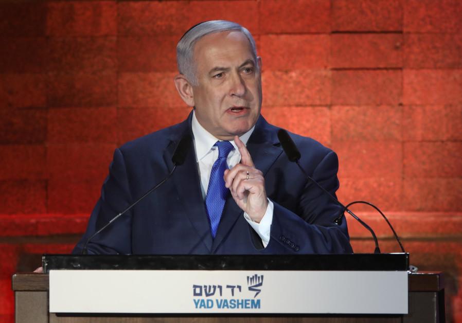 Prime Minister Benjamin Netanyahu at Holocaust Rememberance Day Ceremony 2019