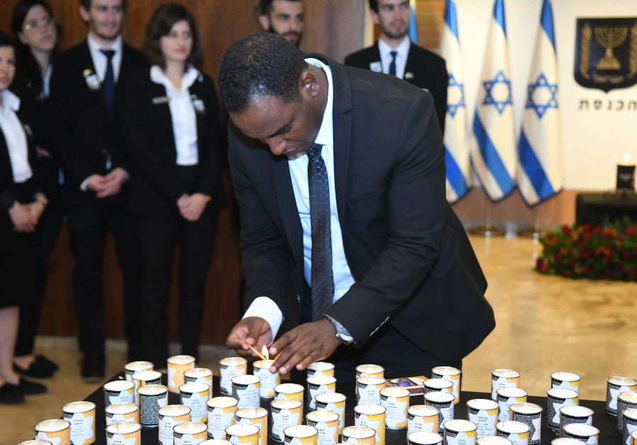 'Every Person Has a Name': Knesset Reads Names of Holocaust Victims