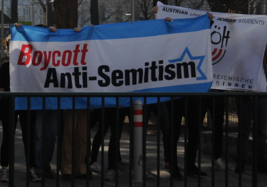 Austrian Parliament MPs pledge to classify BDS as antisemitic