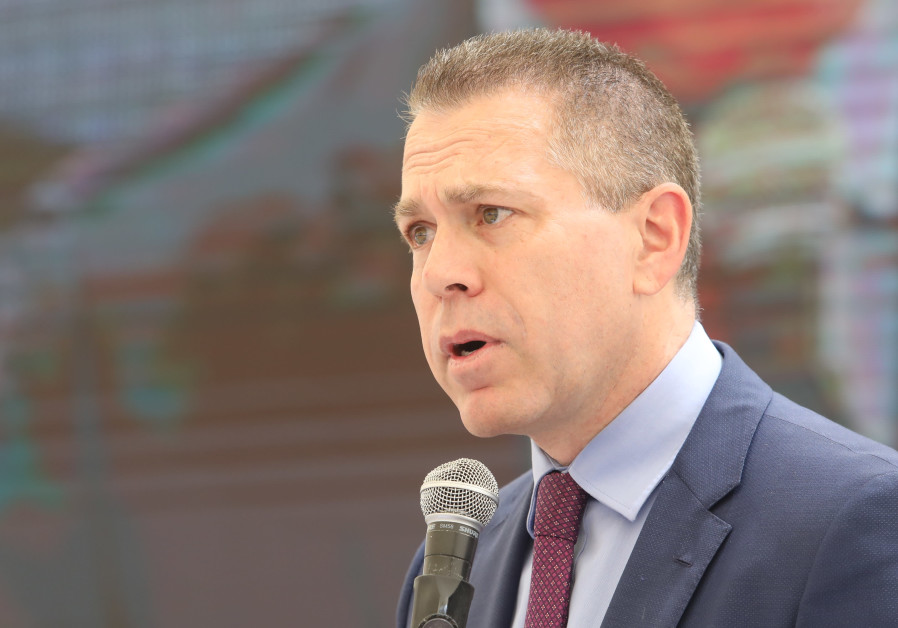 Public Security Minister Gilad Erdan