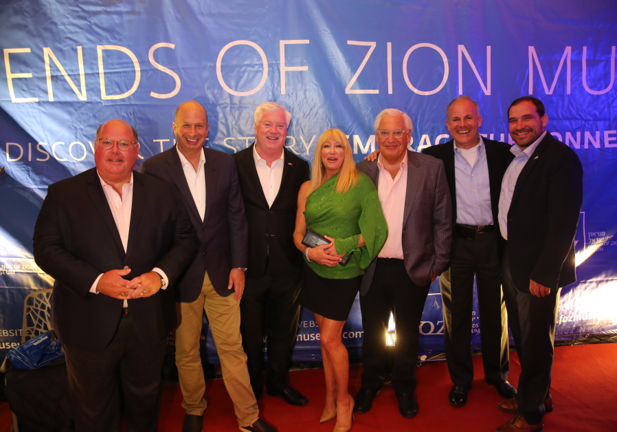 Friends of Zion Museum has honored the American ambassadors, diplomats and Hollywood stars