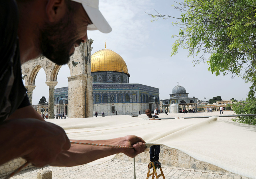 Vatican visits Al-Aqsa compound