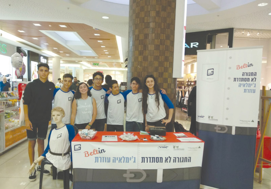 Young Entrepreneurs groups prepare for national competition