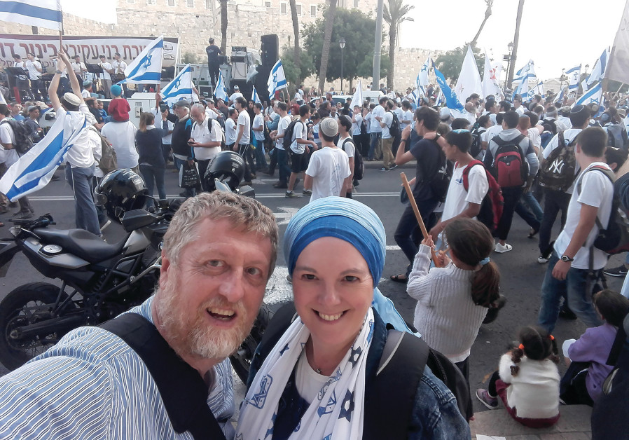 Chaya and Raziel Baruch, 2018 Credit: Courtesy)