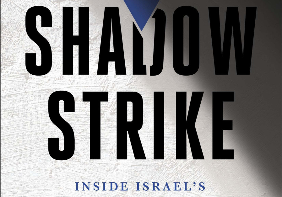 Book excerpt: Israel's mission to destroy Syria's nuclear reactor