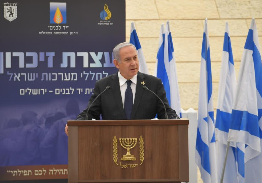 Netanyahu: Israel does not rush to war, but will guarantee its existence
