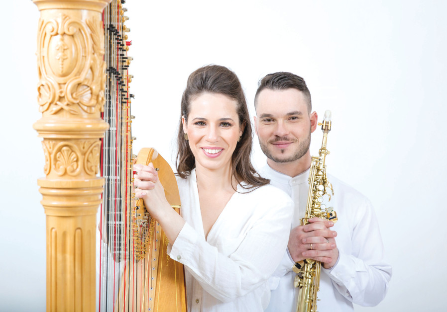 The Jerusalem Duo - Hila Ofek and Andre Tsirlin