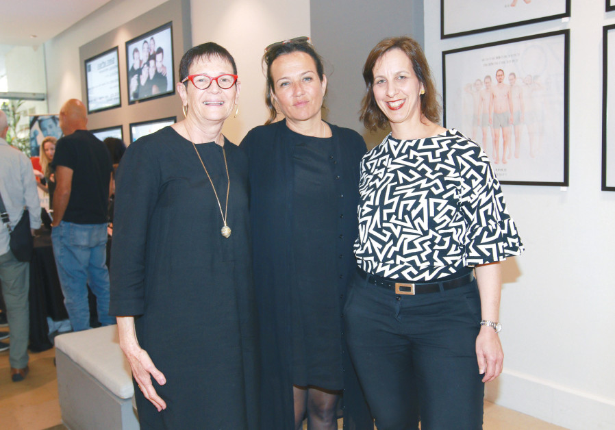 Dr. Hela Hadas (from left), Tzofit Grant, and Dr. Ronit Harel attend the exhibition opening