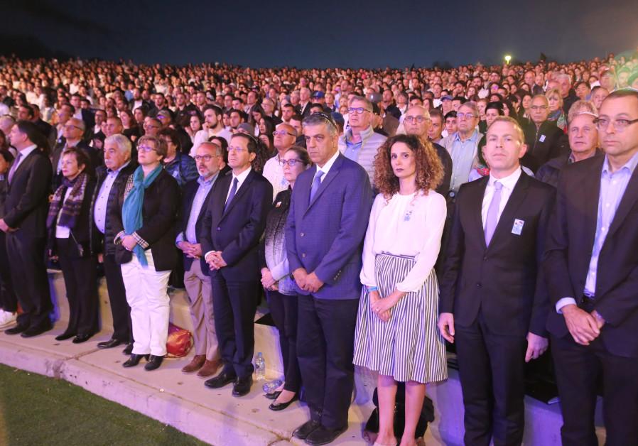 Masa Israel Memorial Day ceremony 2019
