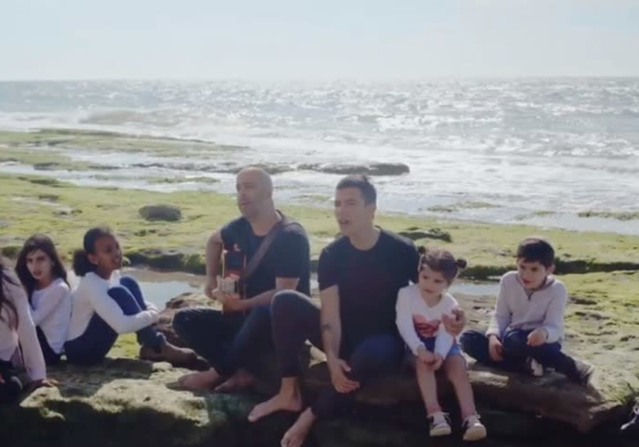 Moving musical tribute for Memorial Day from IDF orphans