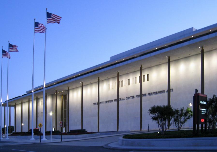 Kennedy Center names winner of 'Israeli Lounge' design