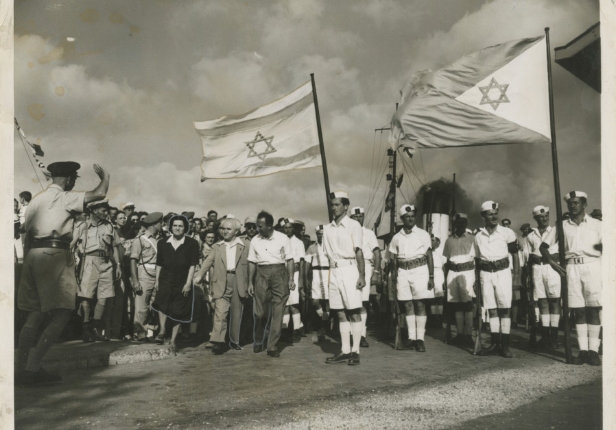 Rare photo collection from Israel's War of Independence up for auction