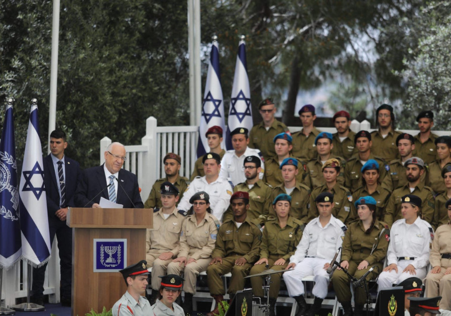 President Rivlin at the traditional Independence Day ceremony honoring outstanding soldiers