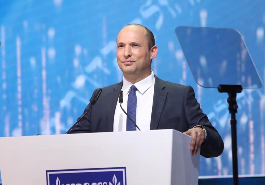 O ministro da Educação, Naftali Bennett, fala na 57a cerimônia do Prêmio Israel, 2019.