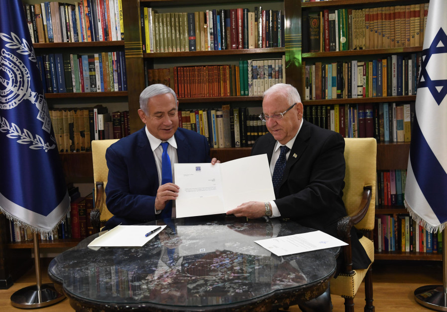 Rivlin gives Netanyahu two-week extension to form government