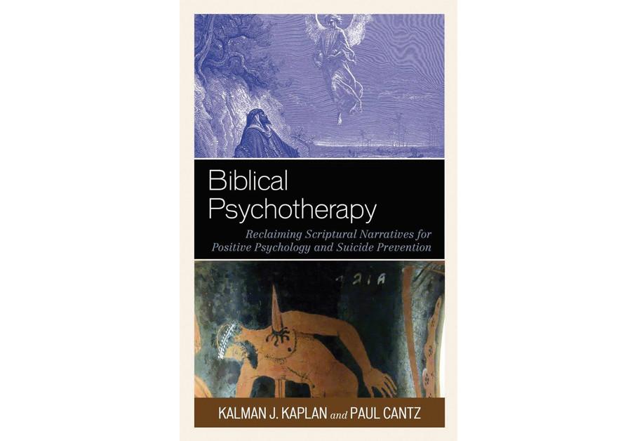 A Biblical Freud: Jewish views on psychology - Jerusalem