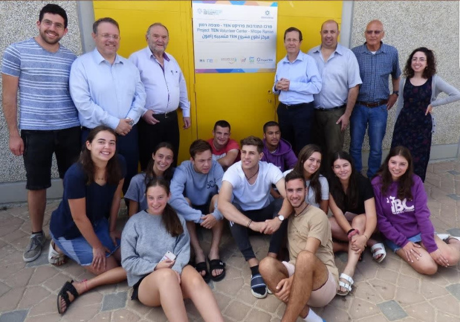 Jewish Agency, WZO kick-off new Project TEN hub in Mitzpe Ramon