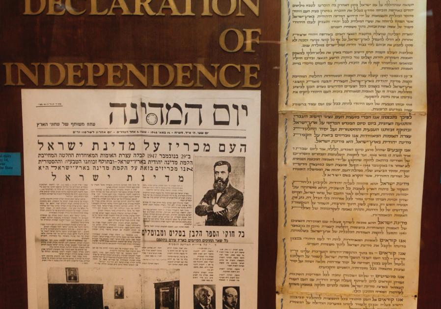 ISRAEL'S DECLARATION of Independence on display in Tel Aviv.