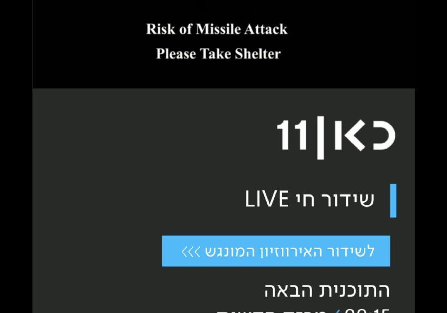 KAN Eurovision online broadcast briefly hacked - Israel News
