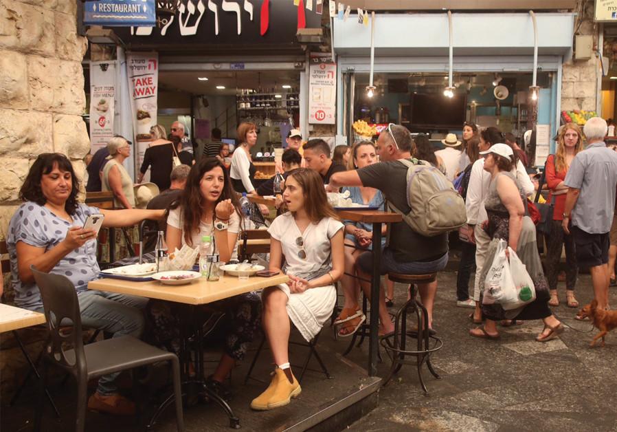Party's over at the Jerusalem shuk, Mahaneh Yehuda