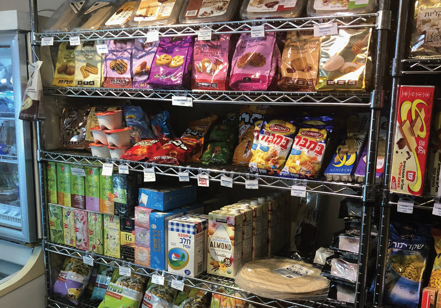 ISRAELI PRODUCTS line the shelves at Chabad Korea's kosher food store. (Credit: Courtesy)