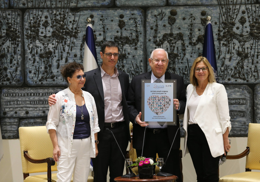 President Reuven Rivlin meets with nurses to honor International Nurses Day, May 2019