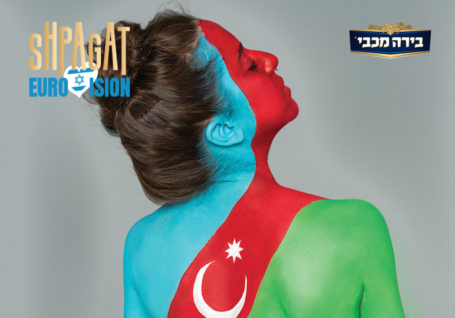 Tel Aviv's Shpagat staff get their bodies painted with flags