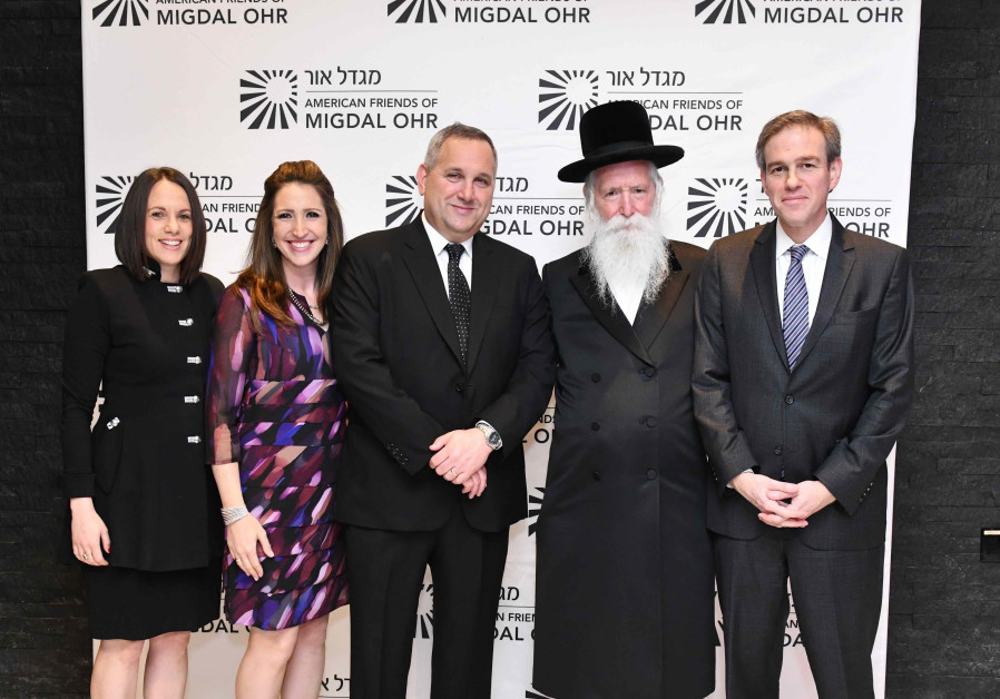 Migdal Ohr fundraising event