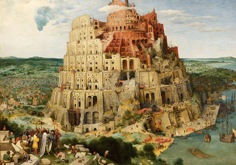 No return to Babel