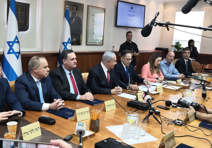 Knesset to vote on canceling limit on ministers in next government