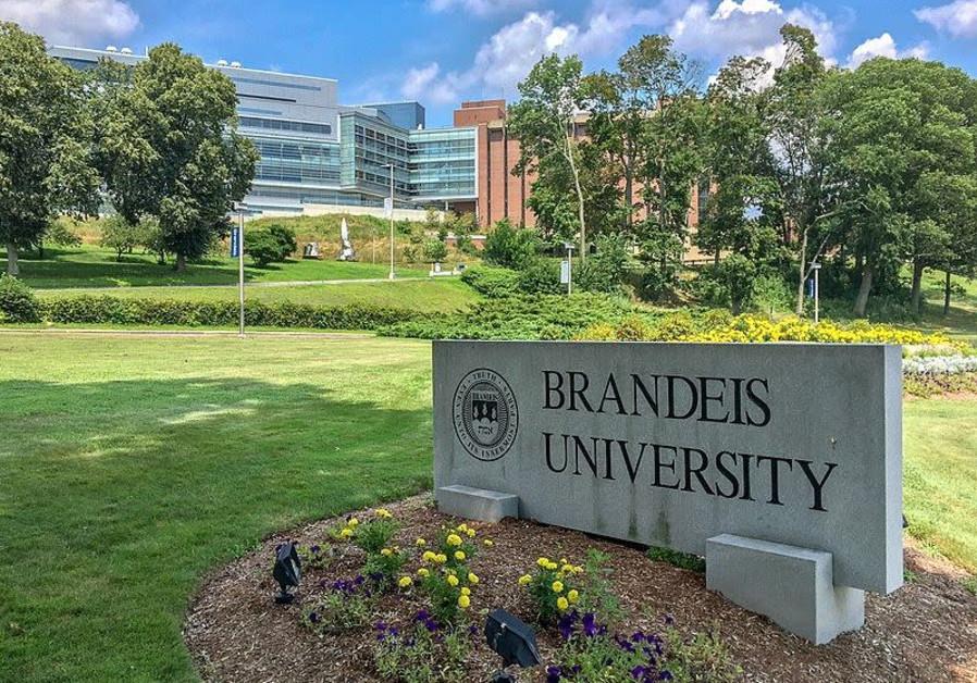 Brandeis University sign