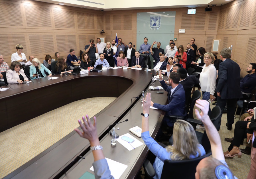 The Knesset House Committee voting on whether to pass Prime Minister Benjamin Netanyahu's bill to ca