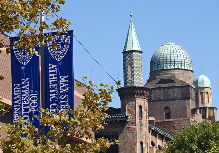 A view of Yeshiva University