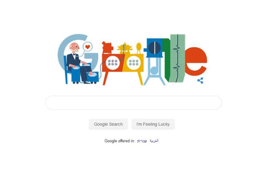 Google Doodle celebrates Jewish inventor of EKG