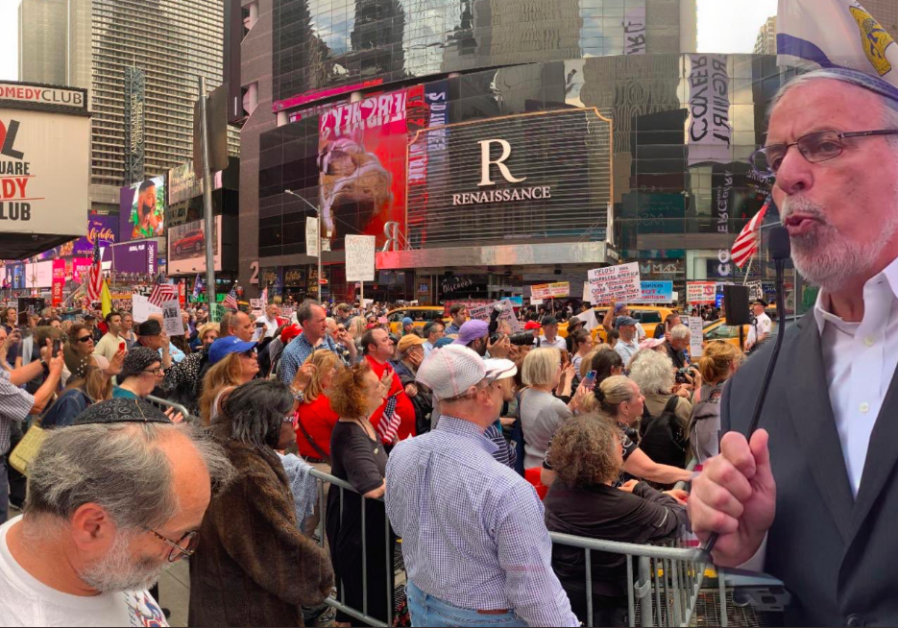 Hundreds of Jews gather in Times Square to protest Ilhan Omar