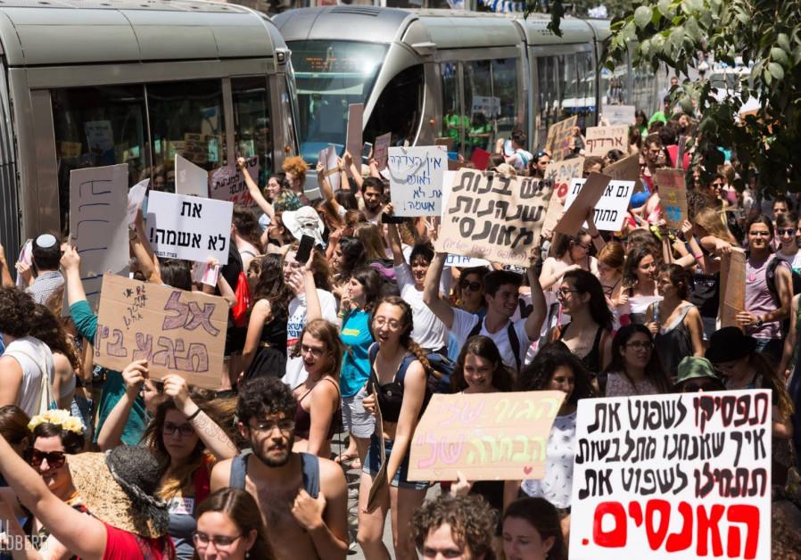 Protestors march against sexual violence. Jaffa Street, Jerusalem 2018.