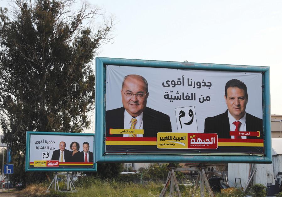 Balad votes won't count for Gantz, putting Netanyahu in lead